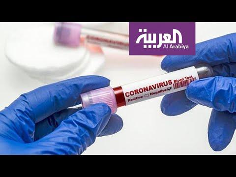 لماذا تختلف الاستجابة للأدوية المستخدمة في علاج أعراض كورونا من شخص لآخر؟  - نشر قبل 4 ساعة