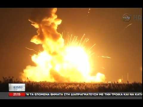 Αποτέλεσμα εικόνας για εκτοξευση πυραυλου