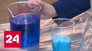 Химия для дошколят: юные предприниматели разработали игровую мини-лабораторию - Россия 24