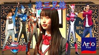 劇場版ウルトラマンルーブ セレクト!絆のクリスタル!公式ページ https...