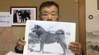 """第31回『日本犬に就いて金指光春が語る』 """"柴犬はこうありたい"""" 平成..."""