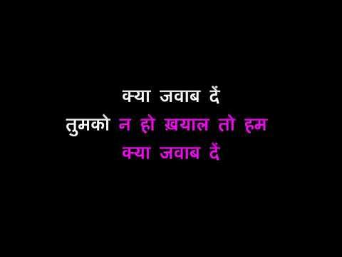 Duniya Kare Sawaal Karaoke Lata Mangeshkar Hindi Video Lyrics