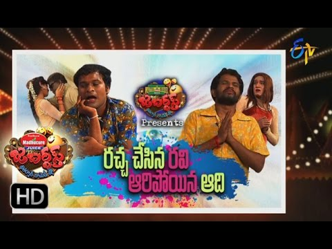 Jabardasth |12th January 2017| Full Episode | ETV Telugu