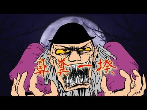 【GUMI・破壊音マイコ】鼻糞一揆【オリジナル曲】
