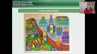 Илюхина В.А. 11.12.2014 г. Реализация требований ФГОС в формировании графических навыков и письма