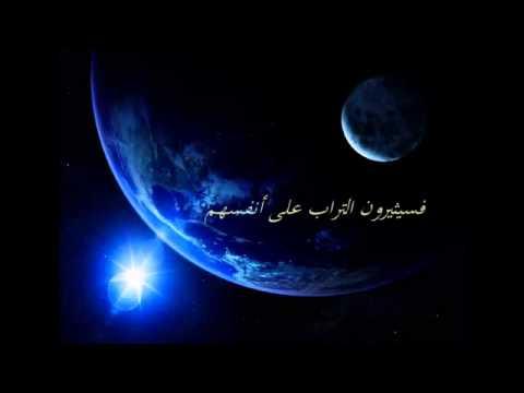 In kontom la ta3lamo man howa mohammad fasma3o. ..
