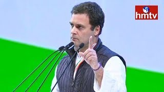 Rahul Gandhi Speech | Congress Plenary Session | Telugu News | hmtv News