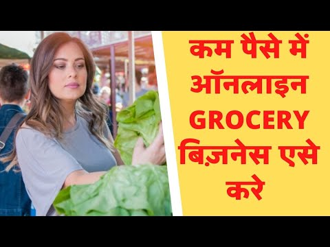 Start Your Grocery Delivery Business Without Huge Investment Ask Me