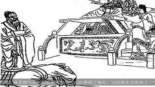 中国汉朝的政治制度