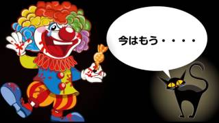 イオンモール香椎浜 2階イオンホール 平成29年7月22日(土)~8月27日(日)