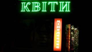 Световые объёмные буквы и лайтбокс для цветочного магазина(Световые объёмные буквы с программированной динамикой от РП