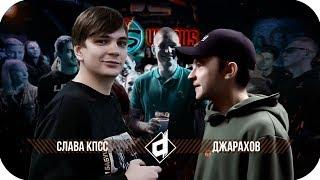 Джарахов versus Гнойный   РЭП КЕК БАТТЛ