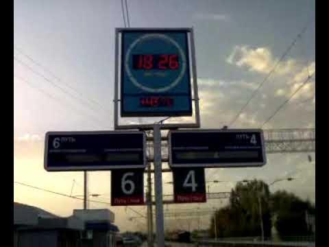 Астрахань. Вокзал. Вечер. +43 градуса.