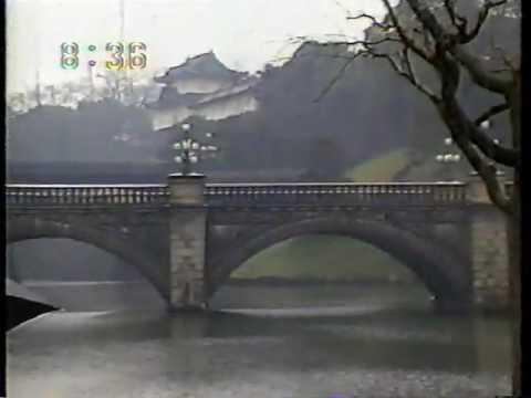 Emperor Hirohito Funeral Procession (1 of 4)