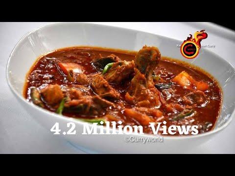 Chicken Curry-Kerala Nadan Kozhi Curry-With English Subtitles:Recipe no 45