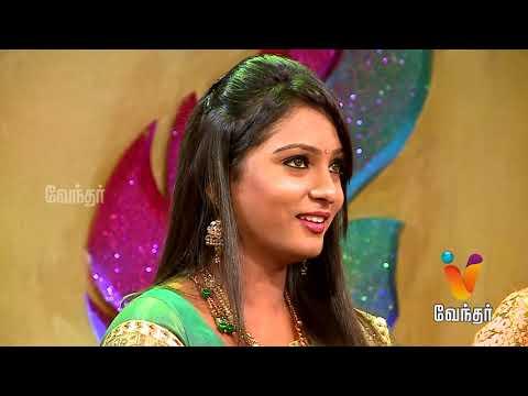 MR & MISS   Tamil New Year Special  Program    Vendhar Tv