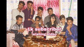 1k Subscriber Wishing Video | by Free Binodon 2018