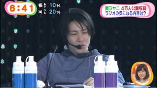説明. 関ジャニ∞のレコメン!公開録音【めざましテレビ】 関ジャニ∞のレ...