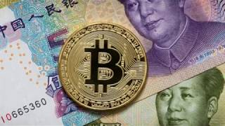Китайский Народный банк собирается выпустить цифровую валюту