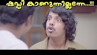 Watch Online Comedy Videos | Pashanam Shaji Shammi Thilakan Comedy Scenes | Malayalam Comedy Scenes