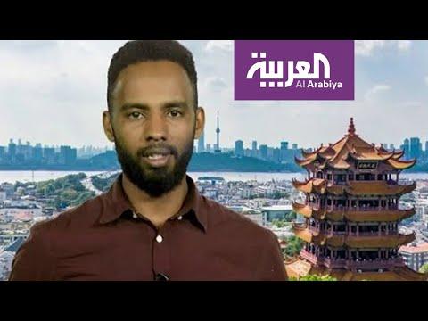 شاب سوداني يوجه رسالة تضامن باللغة الصينية إلى ووهان والصينيين  - 21:59-2020 / 2 / 20