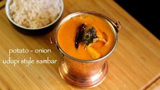 udupi sambar recipe  coconut sambar recipe  potato onion sambar