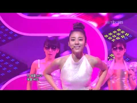 [HD] Son Dam Bi - Saturday Night ♦ 토요일밤에 [Live] 090510