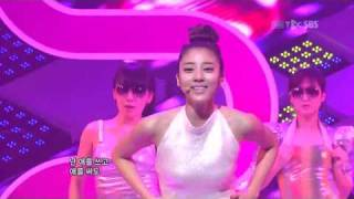hd son dam bi saturday night ♦ 토요일밤에 live 090510