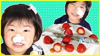 いちご ケーキ 作ってみた♪ クッキング ごっこ遊び Kids Making Strawberry Cake Pretend Play thumbnail