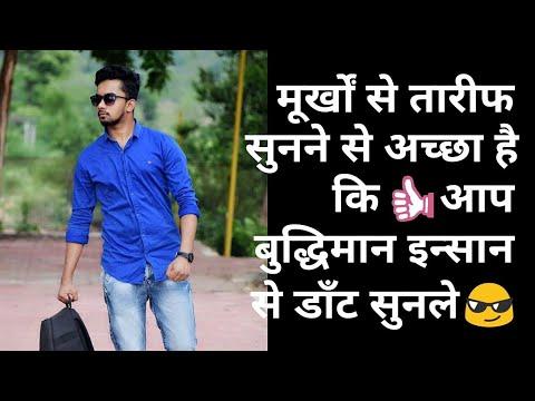 Fb pic status in hindi pagli
