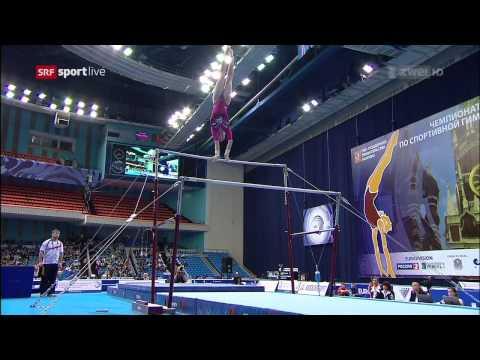 Women's Uneven Bars Final. ЕС 2013