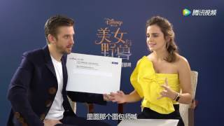 Beauty and the Beast - Emma Watson & Dan Stevens interview