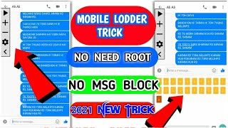 AUTO TYPE  MOBILE LODDER TRICK NONSTOP ON ANDROID PHONE FULL STEP BY STEP II