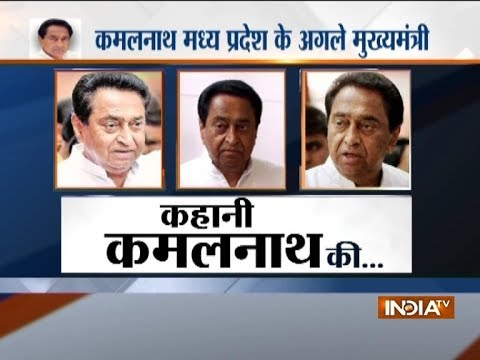 Know more about Kamal Nath, the new Chief Minister of Madhya Pradesh