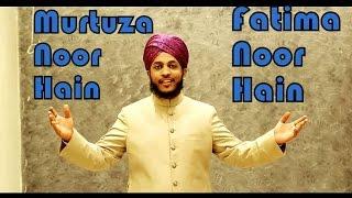 Murtuza Noor Hain - Vocal Naat 2017 Syed Imran Mustafa Attari