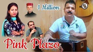Surender Negi Himachali Music Director Gives Review for Pink Plazo Song | PahariGaana