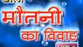 dhola---motini-ka-vivah-nem-singh-malkhan-singh-trimurti-cassettes