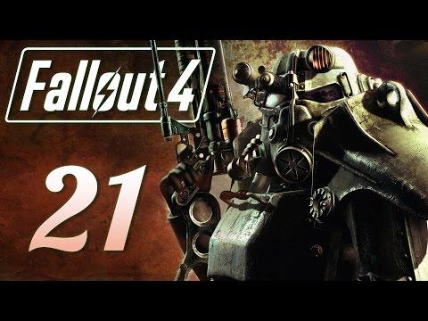 Прохождение Fallout 4 на русском языке — Часть 21: Учреждение закрытого типа