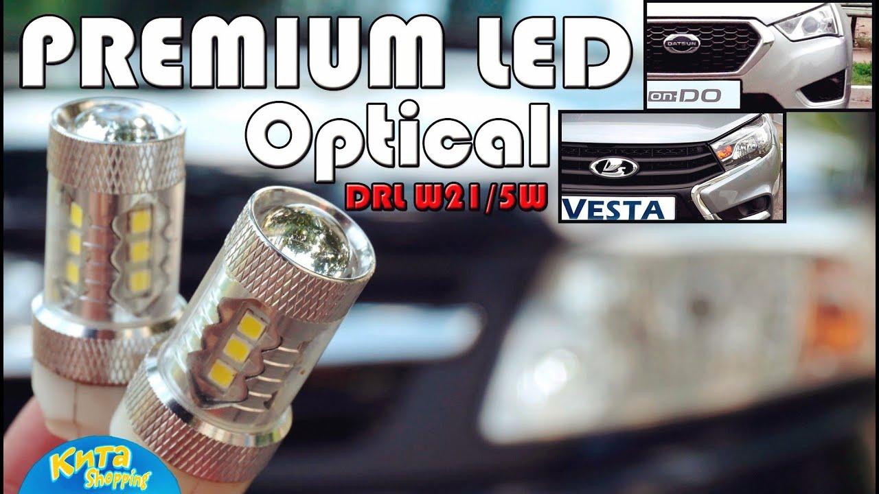 DRL Premium LED SAMSUNG T20 W21/5W, ДХО Лада Веста, Гранта, Датсун он-До, Калина 2