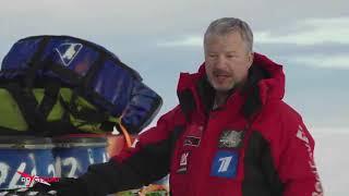 Антарктида. 200 лет открытий. Видеоотчёт 2. Первые 200км