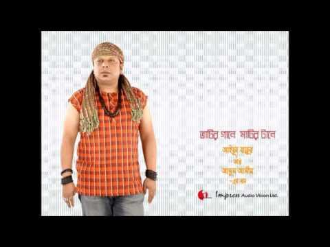 Porer Jaiga Porer Jomi, abdul alim song  Ayub Bachchu