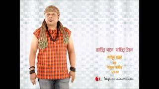 Porer Jaiga Porer Jomi | Ayub Bachchu | Songs of abdul alim | IAV