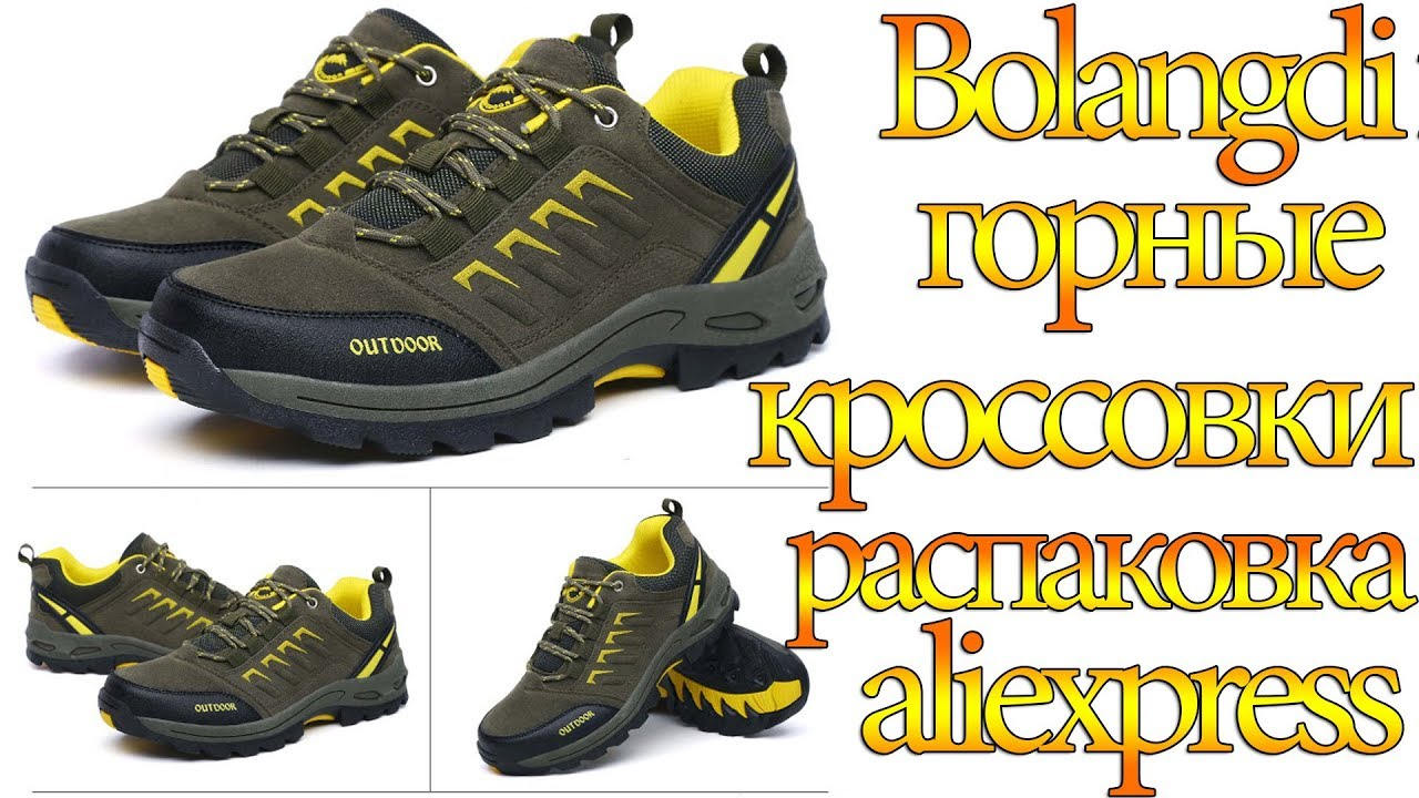 Трекинговые ботинки Karrimor Border Walking Shoes Mens - YouTube