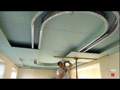 видео: ГОСТИНАЯ, потолок из гипсокартона, двухуровневый