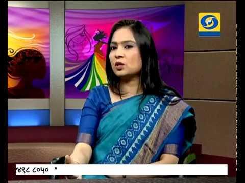 Sakhi Sahyadri - 08 May 2018 - म्युच्युअल फंडातील गुंतवणूक जोखमी व फायदे