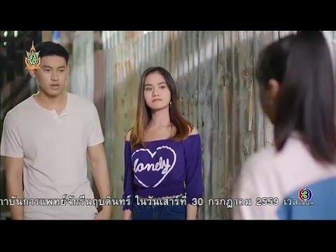 หลวงตามหาชน | ตอน ทำเพราะรัก | 23-07-59 | TV3 Official
