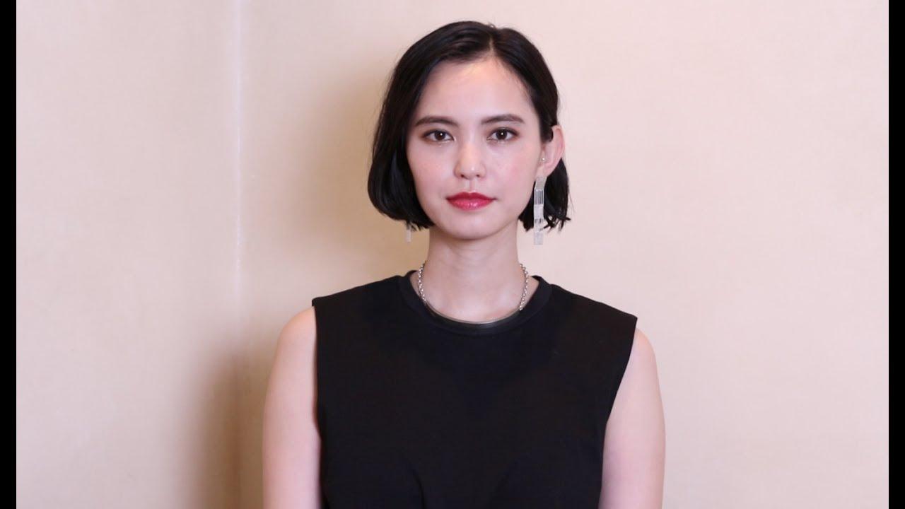 比留川游/映画「世界は今日から君のもの」コメント動画