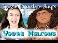 "Google Translate Sings: ""You're Welcome"" from Moana (PARODY)"
