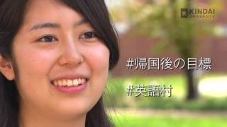 #27 #Thank you and Goodbye  #近大国際学部 thumbnail
