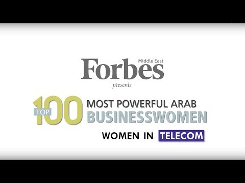 The Most Powerful Arab Women In Telecommunications